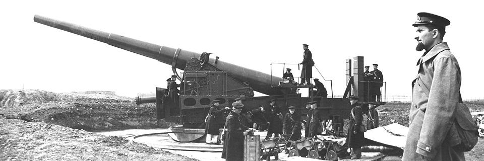 Первое орудие 665-й батареи, Кронштадт